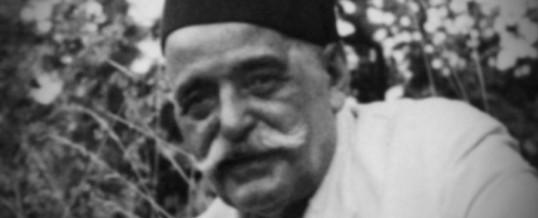 Gurdjieff y la ciencia del Ser – Henri Tracol